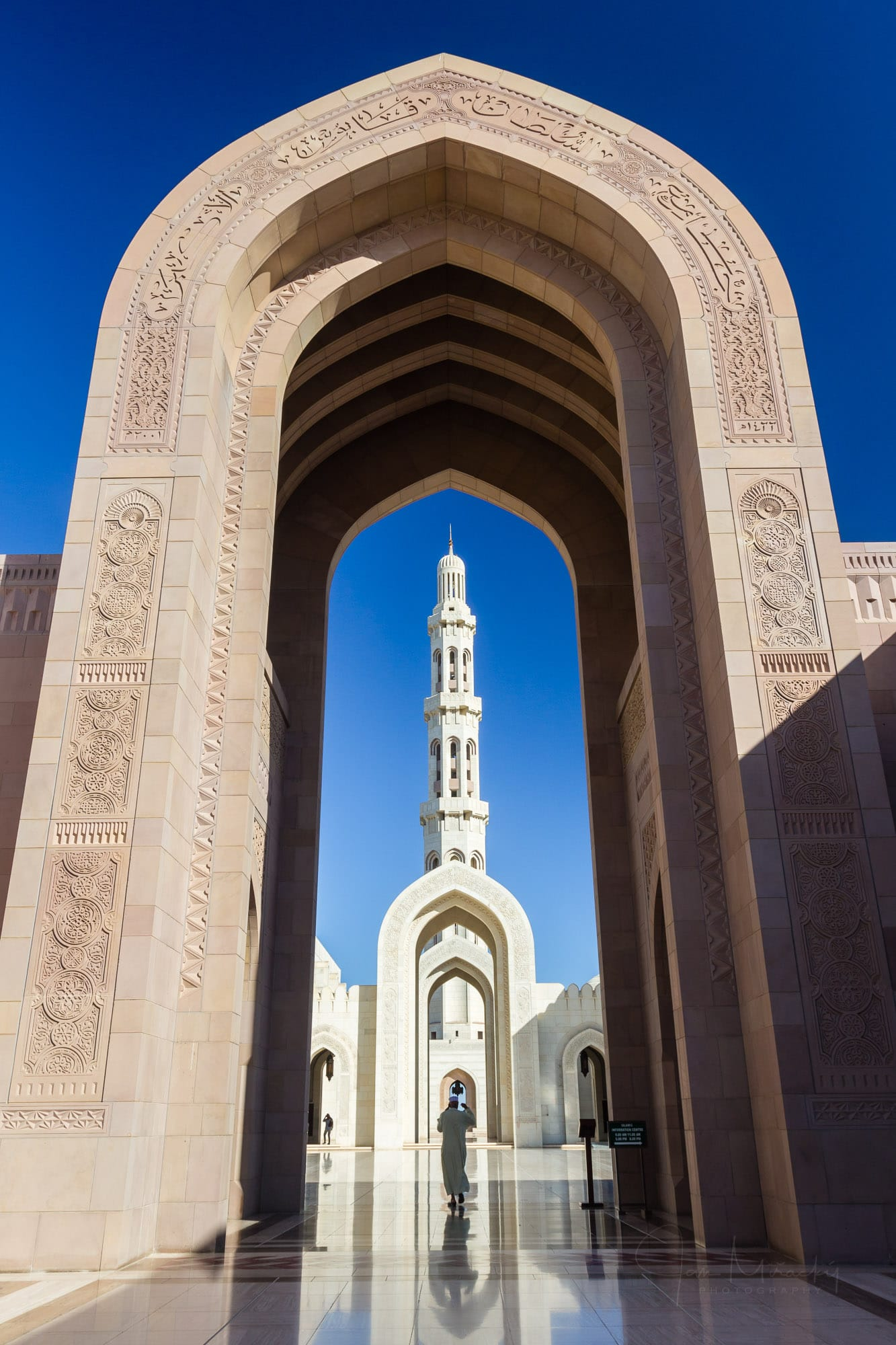 Minaret at Qaboos Mosque